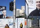 Israele avrà un governo, infine