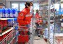 Perché nei supermercati manca il lievito