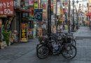 Il Giappone ha revocato lo stato di emergenza nella maggior parte del paese