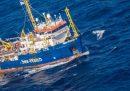 79 migranti sono sbarcati a Porto Empedocle dopo 5 giorni in mare