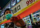 Il governo cinese proverà a controllare di più Hong Kong