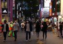 In Corea del Sud la gestione dell'epidemia sta creando problemi alle persone omosessuali