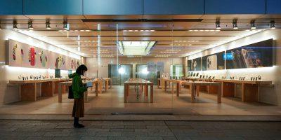 La Commissione Europea contro Apple, di nuovo