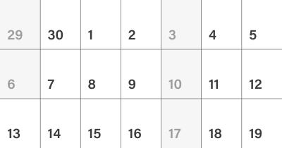 Il calendario della Serie A a luglio