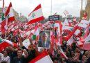 Il tribunale speciale del Libano ha condannato un membro di Hezbollah per l'omicidio del 2005 dell'ex presidente libanese Hariri