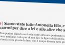 La storia di Guia Soncini e il suo consiglio a Antonella Elia