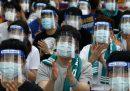 La Corea del Sud ha annunciato nuove restrizioni a causa di un aumento significativo di contagi da coronavirus