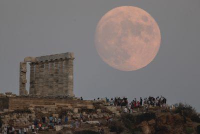 Atene, Grecia