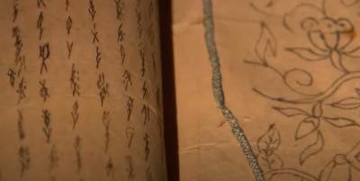 L'antica scrittura segreta delle donne cinesi