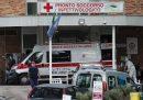 La Campania cerca tanti medici