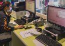 La sanità italiana è frammentata, la sanità digitale ancora di più