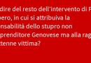 A partire da Vittorio Feltri, Mattia Feltri e Laura Boldrini