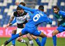 Le partite della settima giornata di Serie A